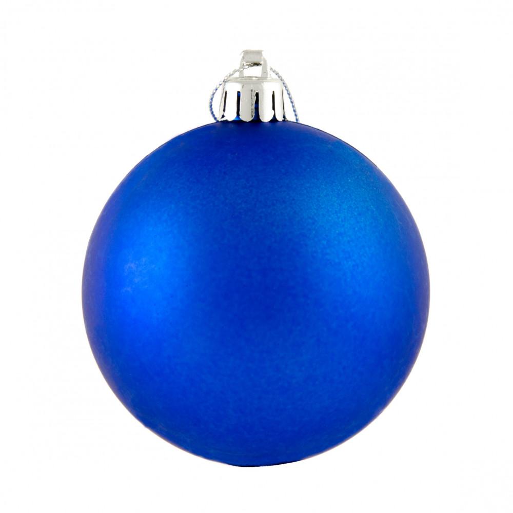 80MM Round Smooth Metallic Ball Ornament: Matte Royal Blue
