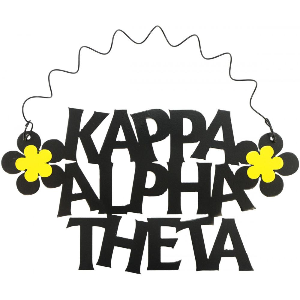 Kappa alpha theta flower hanging metal sign 10 craftoutlet kappa alpha theta flower hanging metal sign 10 buycottarizona Choice Image